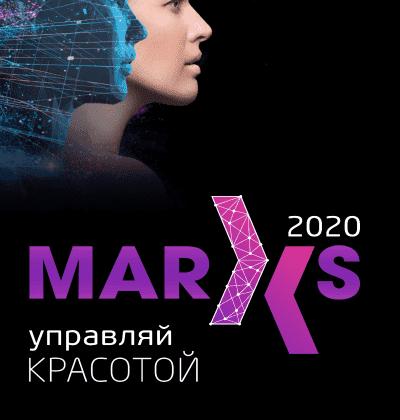 Врачи клиники Evolution посетили Российский Саммит Экспертов MARXS-2020